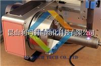 自动环缝焊机 HM-3060ST