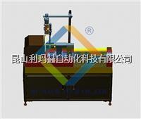 保温杯焊机 HM-T300S