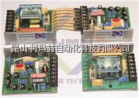 直流电机驱动器 HM220AC-90D