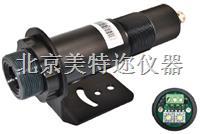 北京MTE系列同軸激光手持紅外在線測溫儀(發射率可調) MTESI/MTELT