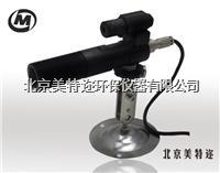 北京MTESG1800單激光數顯紅外在線測溫儀 MTESG1800
