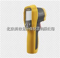 KR825美國原裝進口手持紅外測溫儀價格北京美特邇環保儀器批發零售  KR825