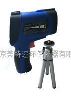MTE1850工業手持紅外測溫儀價格北京美特邇環保儀器批發零售