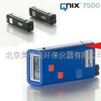 德國尼克斯QuaNix7500涂層測厚儀分體式兩用進口測厚儀 QuaNix7500