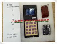 無線地磅遙控器 無線地磅遙控器 電子地磅遙控器