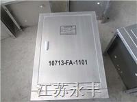 不鏽鋼儀表保溫箱