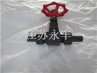 對焊式外螺紋截止閥