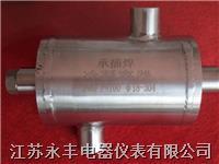 隔離容器/儀表輔助容器