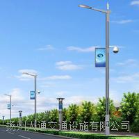 太陽能庭院燈2