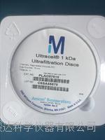 millipore超滤膜PLAC07610  PLAC07610