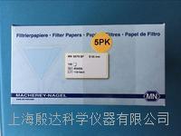MN玻璃纤维过滤纸404005  404005