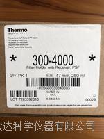 Thermo  Nalgene? 带接收装置的可重复使用过滤器架300-4000  300-4000