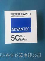 ADVANTEC定量滤纸NO.5C 110mm NO.5c