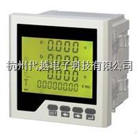智能多功能数显表 杭州厂家直销揭阳北京 DY-194E-3S4