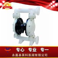 法蘭塑料氣動隔膜泵QBY-65 QBY-65