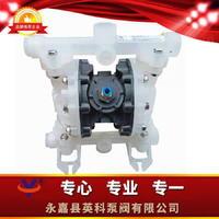 小體塑料氣動隔膜泵 QBY3-25PPFFF