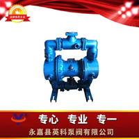 保溫氣動隔膜泵 YKB-40