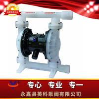 PVDF隔膜泵 耐強酸強堿氣動隔膜泵 塑料王氣動隔膜泵 氟塑料雙隔膜泵 QBF
