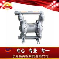 鋁合金丁青隔膜泵價格 氣動鋁合金隔膜泵QBK-L