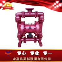 襯氟氣動隔膜泵 QBY