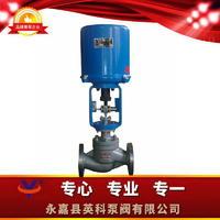 ZDLP型電子式電動單座調節閥 ZDLP
