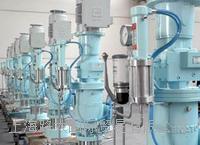 ESM 系列 磁力驱动搅拌器 ESM Series Agitator