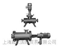 Satake 多用型管道搅拌机 Multi-Style