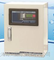 住友安装型臭氧分析仪器 ME820