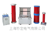 DK-3000串聯諧振交流耐壓試驗裝置