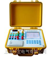 XHXC10**電力變壓器互感器消磁儀