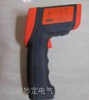 SM842A紅外線測溫儀