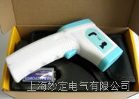 TM110人體紅外測溫儀