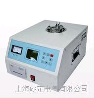 MD2810油介損測試儀