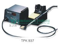 TPK-937ESD數顯無鉛焊台 TPK-937ESD