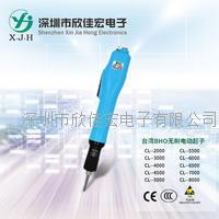 CL智能無刷全自動電批 CL-2000CL-3000CL-4000CL-4500CL-5000CL-6000CL-6500