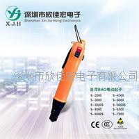 SS台灣馬達全自動電動螺絲刀 S-2000S-3000S-4000S-4500S-6000S-6500 S-7000