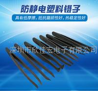 防靜電塑膠鑷子 93301--93308