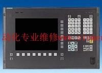 维修西门子6FC5203-0AF00-0AA1 OP010数控面板