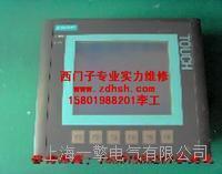 6AV6 640-0DA11-0AX0 K-TP 178花屏维修 6AV6 640-0DA11-0AX0
