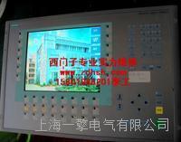 西门子MP377触摸屏黑屏维修 MP377