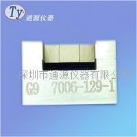江西 G9-7006-129-1插脚式灯头通规 G9-7006-129-1