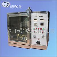 漏電起痕試驗裝置 TY-L16
