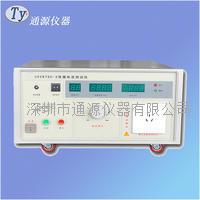 山东 通源CC2675耐压泄漏测试仪