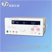 上海 榴莲视频appapp下载大全CC2671A耐高壓測試儀 CC2671A