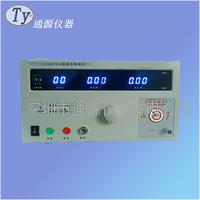 江苏 通源CC2670A耐压测试仪