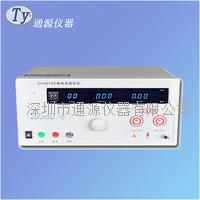 河南 CC2672C 耐電壓測試儀 CC2672C