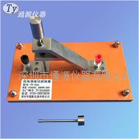 廣西 TY/榴莲视频无限次观看 薄層絕緣材料測試 抗電強度試驗裝置