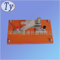 重慶 抗電強度專用試驗裝置價格|抗電強度試驗機 TY-12KV