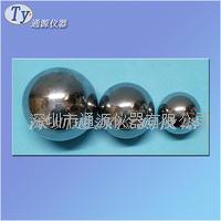 227g試驗鋼球|500g衝擊鋼球|535g跌落鋼球|1040g試驗鋼球 227g/500g/535g/1040g