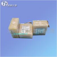 湖南 500g冷凍負載測量包|冷凍負載M包 500g